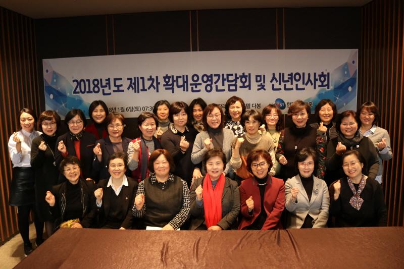 제2차 중장기실천방안연구위원회