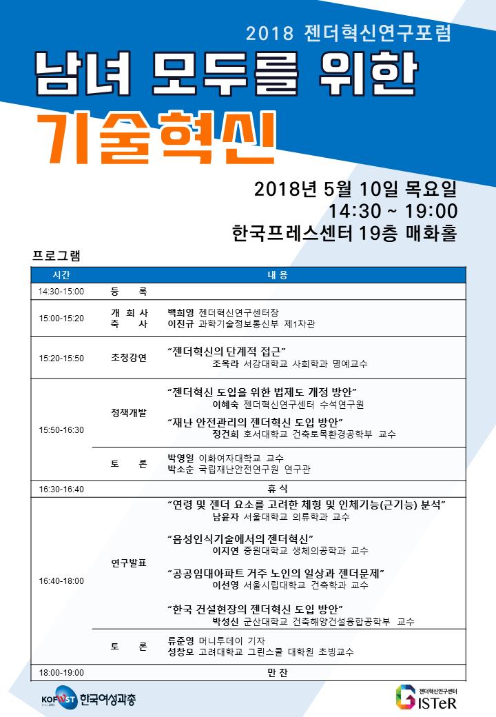 0510 초청장 _a4(최종)_전공수정.png